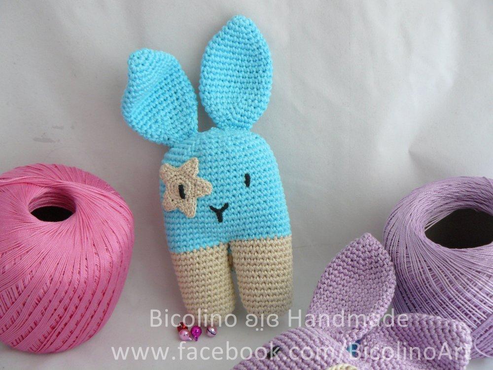 Sonaglio per bimbi, Coniglio bipede turchese modello Stellina Doudou