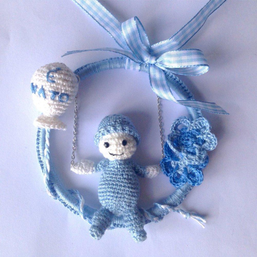 Fiocco nascita azzurro all'uncinetto con bimbo sull'altalena, palloncino e fiorellini fatto a mano